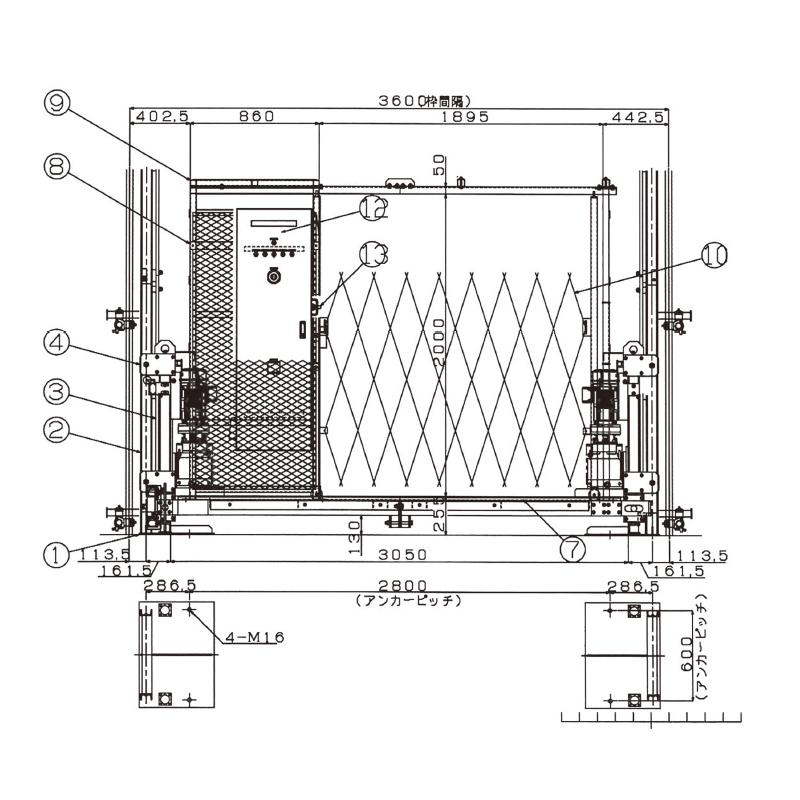 KPC-900S商品画像
