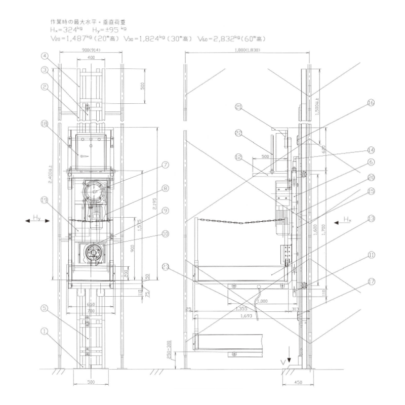 SE-L240商品画像