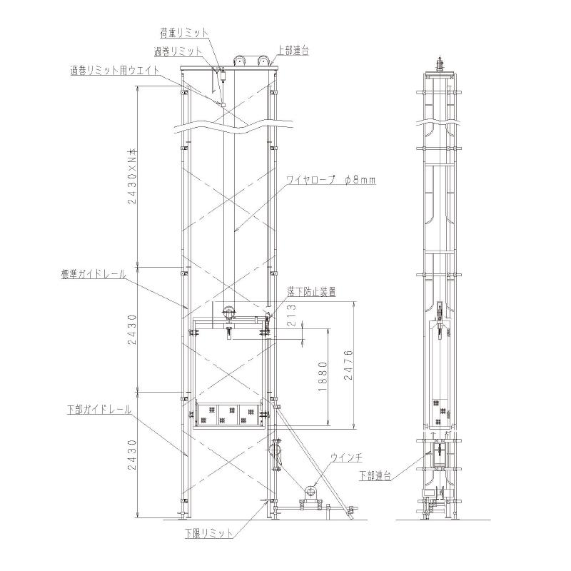 SLCL-240(400型)商品画像