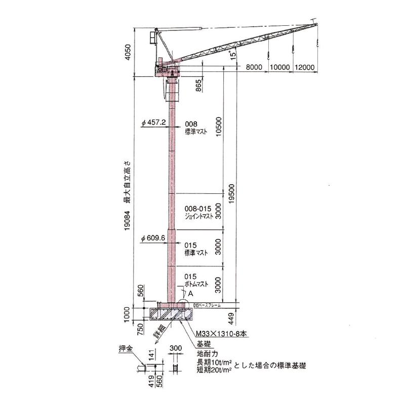JCL012C+JCL012C高自立商品画像