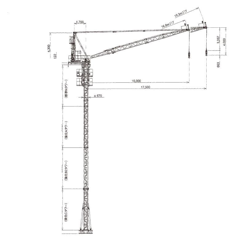 OTS-15NH商品画像