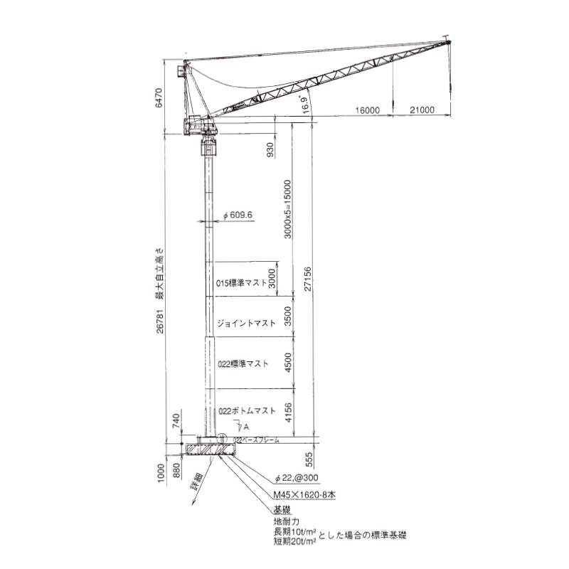 JCL021Ⅱ+JCL021Ⅱ高自立商品画像