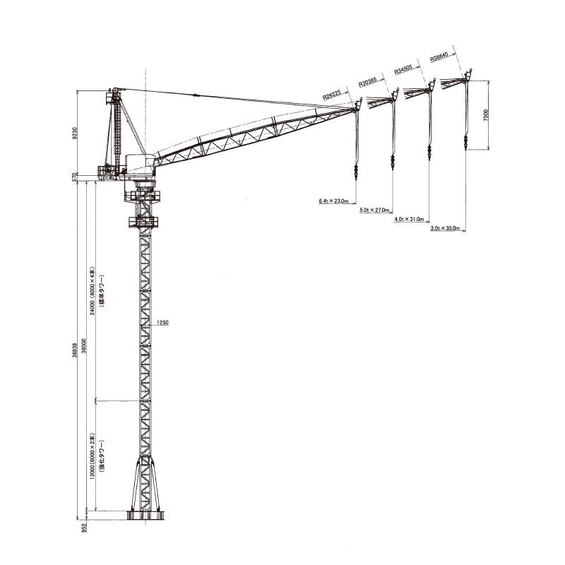 OTS-140NH商品画像