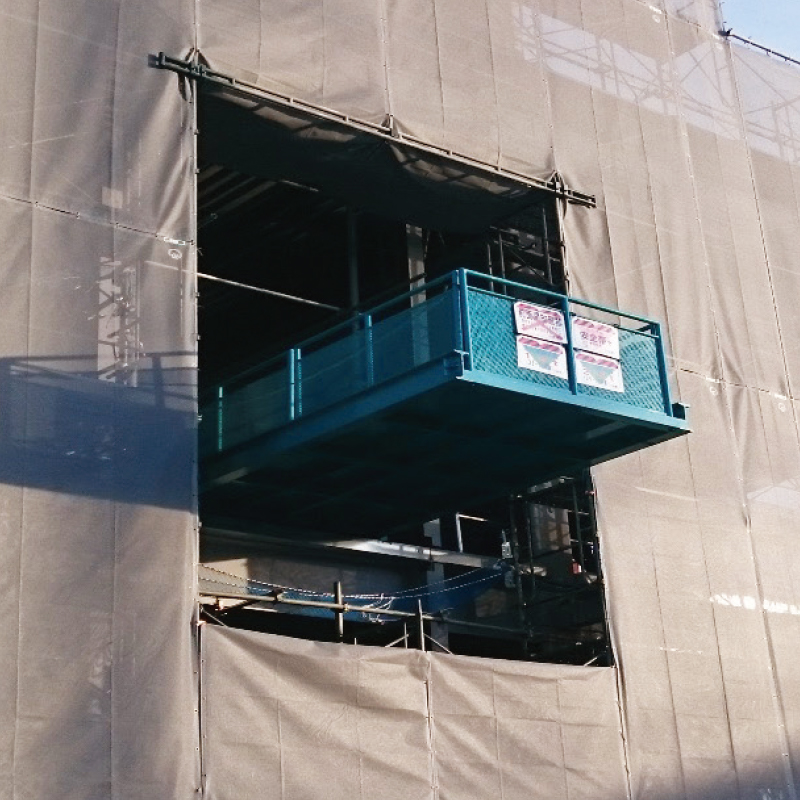 荷取り用構台スカイプラットホーム商品画像